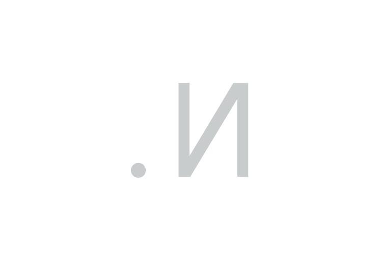 logomarks-21
