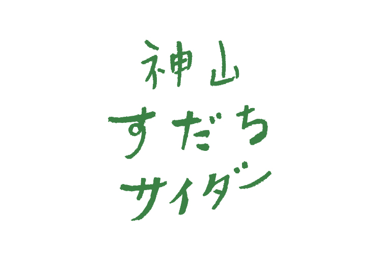 logomarks-08