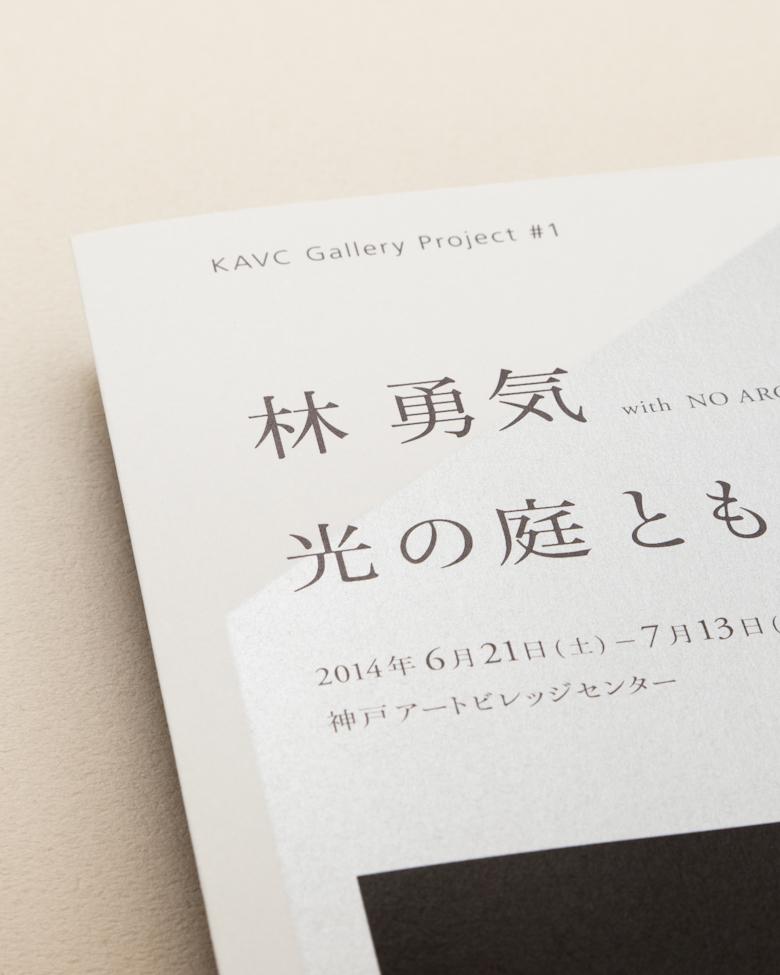 IMG_0073-3