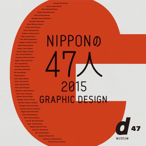 graphic_620x620
